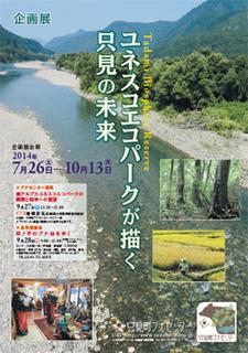 BR-kikaku250.jpg