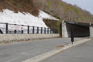 県境付近駐車場 (3).JPG