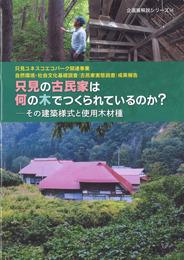 kikaku-P14.jpg